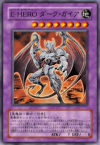 EvilHERODarkGaia-JP-Anime-GX
