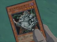 GiantOrc-JP-Anime-GX