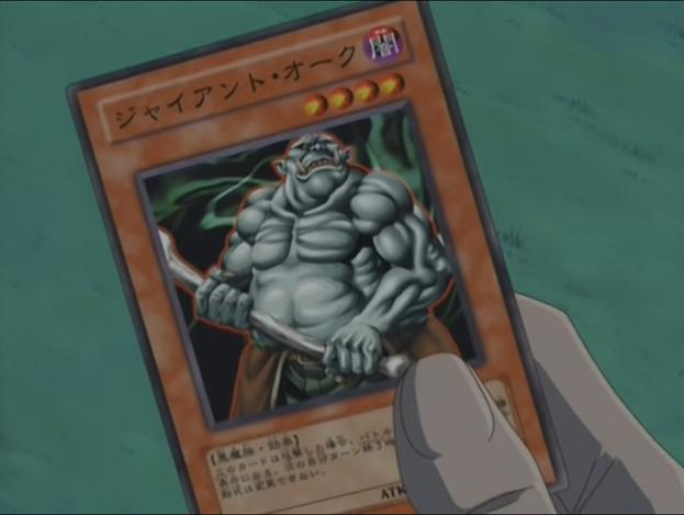 File:GiantOrc-JP-Anime-GX.png
