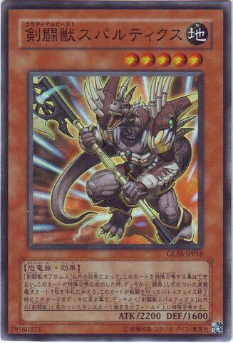 File:GladiatorBeastSpartacus-GLAS-JP-SR.jpg