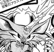 HornoftheUnicorn-JP-Manga-DM-NC