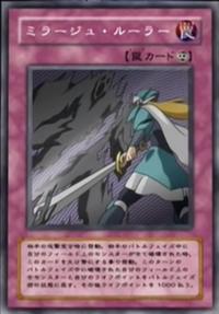 MirageRuler-JP-Anime-DM