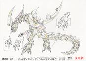 OddEyesPendulumDragon-JP-Anime-AV-ConceptArt-3