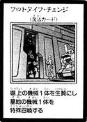 PrototypeDevelopment-JP-Manga-GX