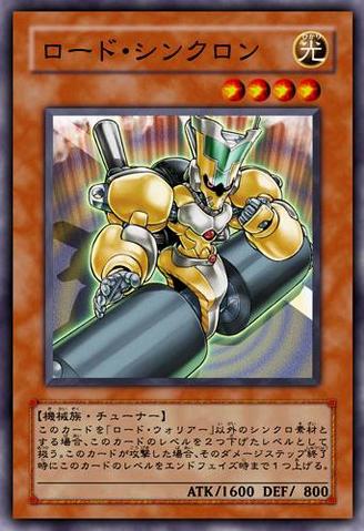 File:RoadSynchron-JP-Anime-5D.png