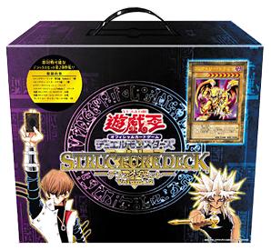 Structure Deck Deluxe Edition Volume 2 Set Konami Japanese