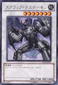 ScrapArchfiend-EXP4-JP-R