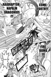 Shun breaks into the building