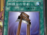 The Mystical Guillotine