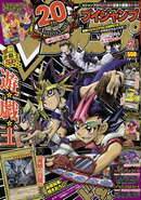 VJMP-2013-7-Cover