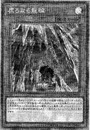 VesselfortheDragonCycle-JP-Manga-OS
