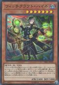 WitchcrafterHaine-DBIC-JP-SR