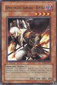 ArmedSamuraiBenKei-SD5-DE-C-1E