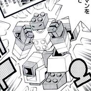 Blockman-JP-Manga-R-NC