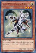 ConstellarSheratan-SPRG-JP-C