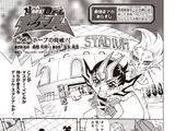 Yu-Gi-Oh! D Team ZEXAL - Chapter 023