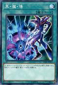 DarkMagicAttack-LG01-JP-C