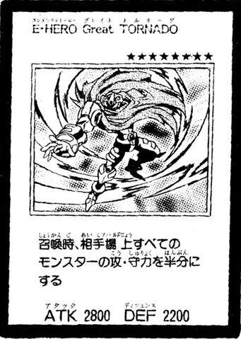 File:ElementalHEROGreatTornado-JP-Manga-GX.jpg