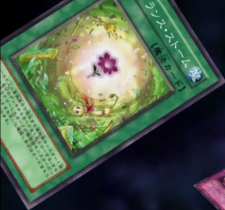 File:FragranceStorm-JP-Anime-5D.png