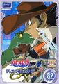 GX DVD 32