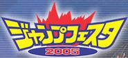 JumpFesta2005-PromoJP
