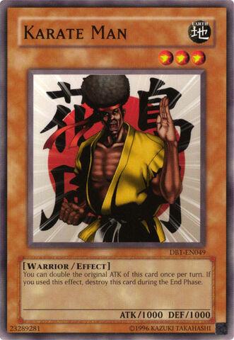 File:KarateMan-DB1-EN-C-UE.jpg