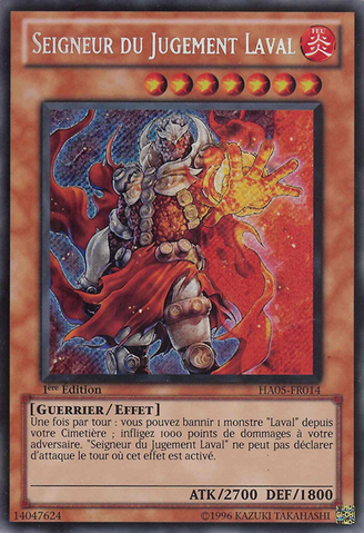 File:LavalJudgmentLord-HA05-FR-ScR-1E.png