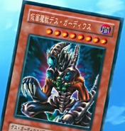 MaskedBeastDesGardius-JP-Anime-DM
