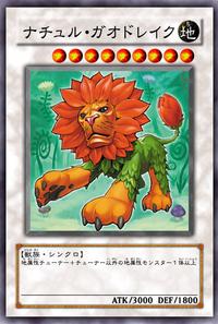 NaturiaLeodrake-JP-Anime-5D