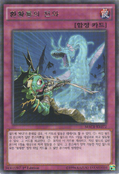 PhantasmSpiralBattle-MACR-KR-R-1E