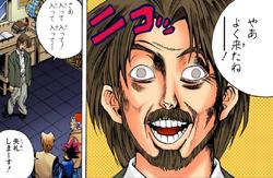 Possessed Yoshimori greeting