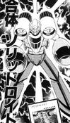 Solidroidγ-JP-Manga-GX-NC