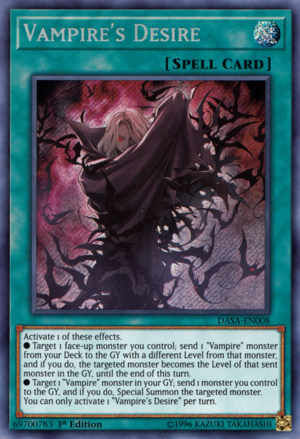 VampiresDesire-DASA-EN-ScR-1E