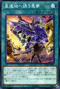 WorldLegacysNightmare-FLOD-JP-C