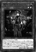 AdamancipatorSeeker-JP-Manga-OS