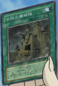 AncientGearCastle-JP-Anime-GX