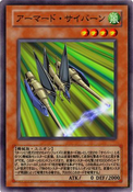 ArmoredCybern-JP-Anime-GX