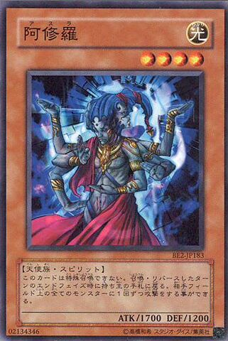 File:AsuraPriest-BE2-JP-C.jpg