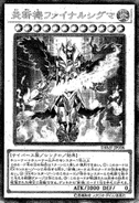 GeomathmechFinalSigma-JP-Manga-OS