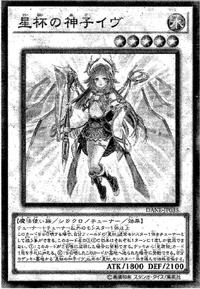 IbtheWorldChaliceJusticiar-JP-Manga-OS