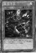 MindPollutant-JP-Manga-DZ