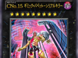 Episode Card Galleries:Yu-Gi-Oh! ZEXAL - Episode 124 (JP)