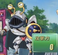 OjamaKnight-JP-Anime-GX-NC