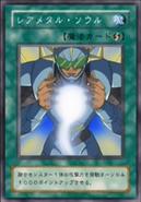 RareMetalSoul-JP-Anime-DM