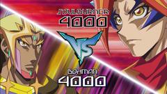 Soulburner VS Bohman