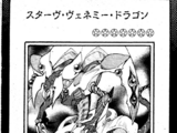 Chapter Card Galleries:Yu-Gi-Oh! ARC-V - Scale 016 (JP)