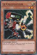 TheCalculator-YS15-FR-C-1E