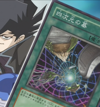 TheGraveyardintheFourthDimension-JP-Anime-GX