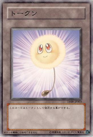 File:Token-TP09-JP-C-HappyFluff.png