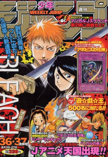 <i>Weekly Shōnen Jump</i> 2001, Issue 36–37